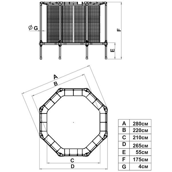 Батут диам. 270 см с ограждением Starter